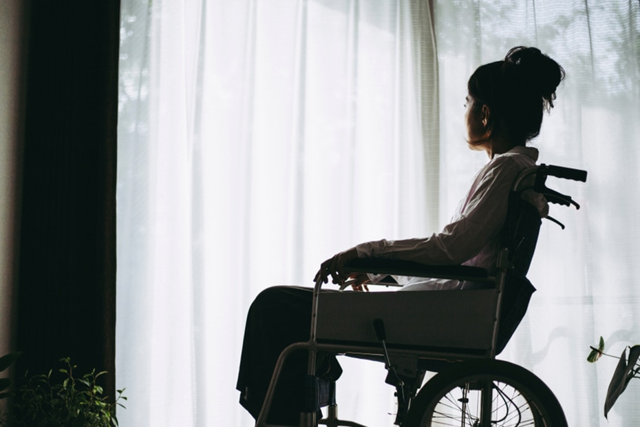Paralysis Insurance Policy